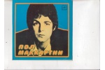 Paul McCartney   5372101cd1f7d